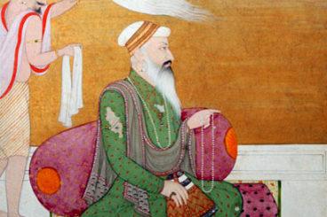 Guru Ram Das
